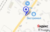 Схема проезда до компании АЗС в Лесозаводске