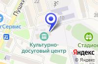 Схема проезда до компании СТАНЦИЯ ЮНЫХ ТЕХНИКОВ в Лесозаводске