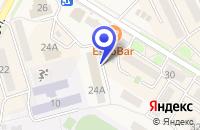 Схема проезда до компании ЛСО в Лесозаводске
