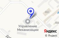 Схема проезда до компании УПРАВЛЕНИЕ МЕХАНИЗАЦИИ в Лесозаводске