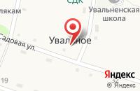 Схема проезда до компании СХПК УВАЛЬНЫЙ в Кировском