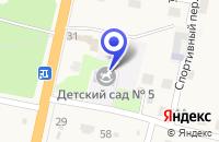 Схема проезда до компании ШКОЛА-САД НАЧАЛЬНАЯ РОДНИЧОК в Кировском