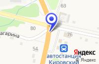 Схема проезда до компании ЭЛЕКТРИЧЕСКИЕ СЕТИ в Кировском