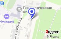 Схема проезда до компании ШКОЛА СРЕДНЯЯ в Кировском