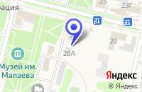 Схема проезда до компании ДЮСШ в Кировском