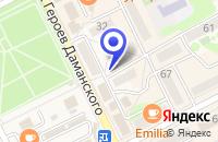 Схема проезда до компании ДАЛЬНЕРЕЧЕНСКЛЕС в Дальнереченске
