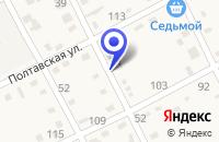 Схема проезда до компании БОЛЬНИЦА ГОРОДСКАЯ № 1 ЦЕНТРАЛЬНАЯ в Дальнереченске