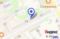 Схема проезда до компании КНИЖНЫЙ МАГАЗИН №14 в Дальнереченске