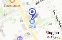Схема проезда до компании БЕЛЯЕВ в Дальнереченске