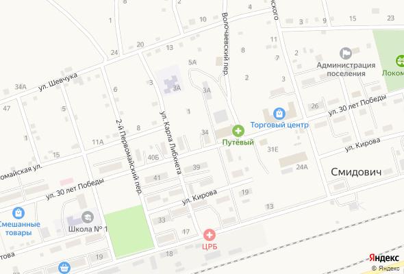 купить квартиру в ЖК по ул. 30 лет Победы