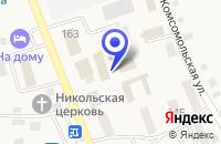 Схема проезда до компании АПТЕКА ФАРМ № 4 в Чугуевке