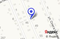 Схема проезда до компании ФИЛИАЛ ДАЛЬЭНЕРГОСБЫТ в Чугуевке