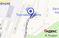 Схема проезда до компании ФИЛИАЛ ЛАЗОВСКОГО АТП ПРИМОРАВТОТРАНС в Лазо