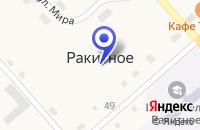 Схема проезда до компании АПТЕКА ФАРМ №104 в Партизанске