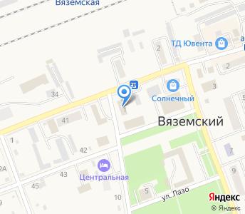 """МАУ """"Редакция газеты """"Вяземские вести"""""""