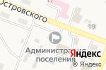 Схема проезда до компании Администрация Приамурского городского поселения в Приамурском