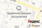 Схема проезда до компании Лескова О.Б. в Приамурском