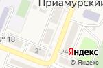 Схема проезда до компании Татьяна в Приамурском