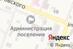 Схема проезда до компании Отделение почтовой связи в Приамурском