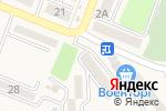 Схема проезда до компании Севиль в Приамурском