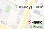 Схема проезда до компании Планета в Приамурском