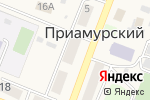 Схема проезда до компании Мясная лавка в Приамурском