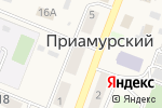Схема проезда до компании Техномир в Приамурском