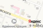 Схема проезда до компании У дома в Приамурском