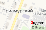 Схема проезда до компании Дом детского творчества в Приамурском