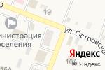 Схема проезда до компании Фатима в Приамурском