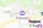 Схема проезда до компании Ривьера в Краснореченском