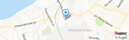 Поли-Эн на карте Хабаровска