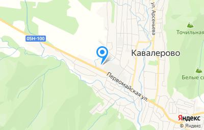 Местоположение на карте пункта техосмотра по адресу Приморский край, пгт Кавалерово, ул Первомайская, зд 1