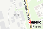Схема проезда до компании Аварийная служба канализационных сетей в Хабаровске