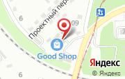 Автосервис Wash_go9991 в Хабаровске - Тихоокеанская улица, 105: услуги, отзывы, официальный сайт, карта проезда