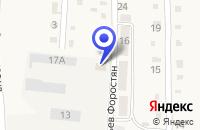 Схема проезда до компании БУЛОЧНАЯ НИВА в Кавалерове