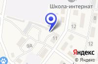 Схема проезда до компании ШКОЛА ВЕЧЕРНЯЯ в Кавалерове