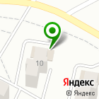 Местоположение компании Энергопром ДВ