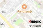 Схема проезда до компании Автограф в Хабаровске