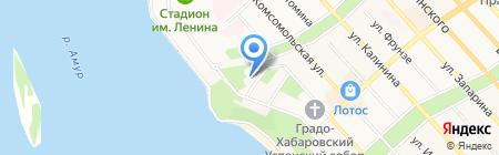 Хабаровская компания по иностранному туризму и коммерции на карте Хабаровска