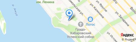 МИД РФ на карте Хабаровска