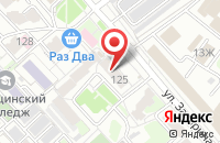 Схема проезда до компании Артек-Медиа в Хабаровске
