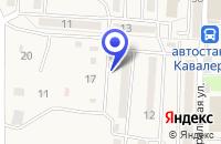 Схема проезда до компании УПРАВЛЕНИЕ ГОСЭНЕРГОНАДЗОР в Кавалерове