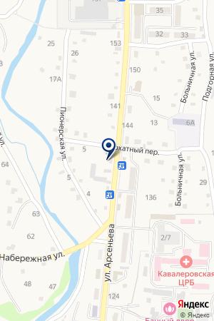 АЛЕКСАНДР на карте Арсеньева
