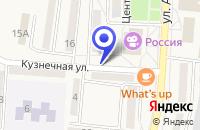 Схема проезда до компании КИНОТЕАТР РОССИЯ в Кавалерове