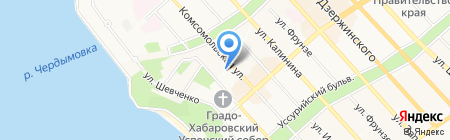 Цивилист-Профи на карте Хабаровска