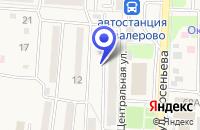 Схема проезда до компании ПРИМОРАВТОТРАНС АВТОСТАНЦИЯ КАВАЛЕРОВСКОГО АТП в Кавалерове