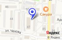 Схема проезда до компании ЦЕНТР ЗАНЯТОСТИ НАСЕЛЕНИЯ РАЙОННЫЙ в Кавалерове