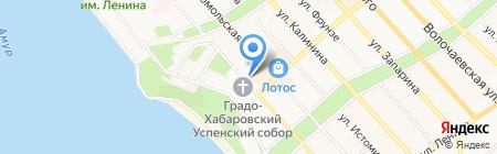 Стильная Спецодежда на карте Хабаровска