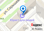 Сервис Перемещений на карте